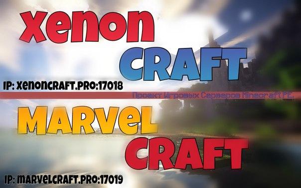 XenonCraft (0.15)