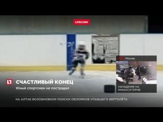 На тренировке детской команды по хоккею игрок вывалился за пределы площадки