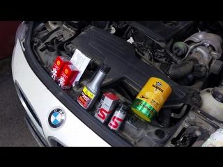 Супротек & Ниойл/ Тестируем на BMW 316i F30