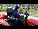 Тиша и трактор