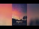 Мандарин (2015) | Tangerine