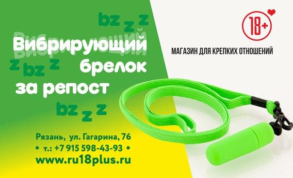 russkaya-porno-davay-ebi-ebi