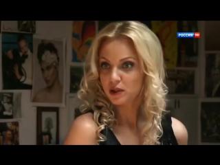 Красивая мелодрама невеста из села 2016 русские фильмы онлайн 2017