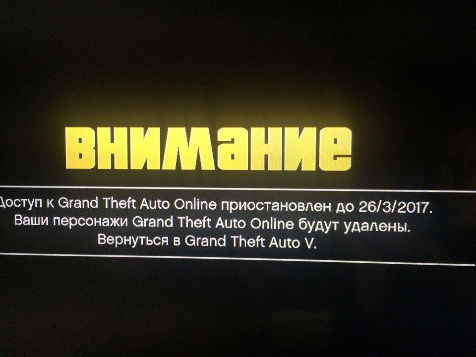 накрутка денег в играх онлайн