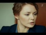 Мажор 2 сезон 4 серия 1 часть эфир от 15.11.2016