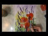 Как нарисовать лаванду и маки гуашью