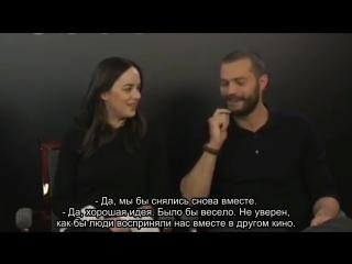 Интервью Джейми и Дакоты в Мадриде(русские субтитры)