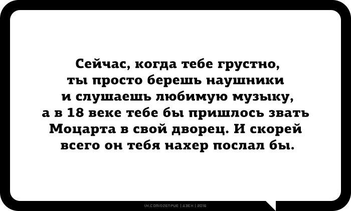 https://pp.vk.me/c626227/v626227524/19e75/OgOf5oJmddc.jpg