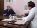 Прокурорская проверка 1 сезон 31 серия 2011 года
