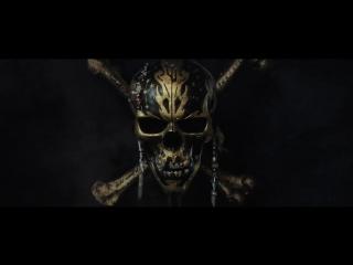 «Пираты Карибского моря: Мертвецы не рассказывают сказки» | ТВ-спот #7 «Jack Sparrow» (2017)