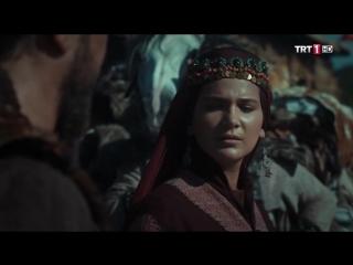 Воскресший Эртугрул (3 сезон) (1 серия) (2016)