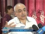 Профессор Хачатрян лечит живой водой