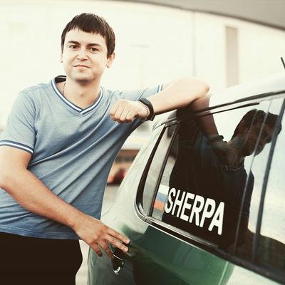 Alexander Sherpa