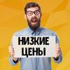 """Тату салон в Нижнем Новгороде """"Профи НН"""""""