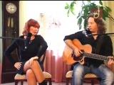 Лариса Брохман и Тимур Ведерников - Музыка встреч (2009)