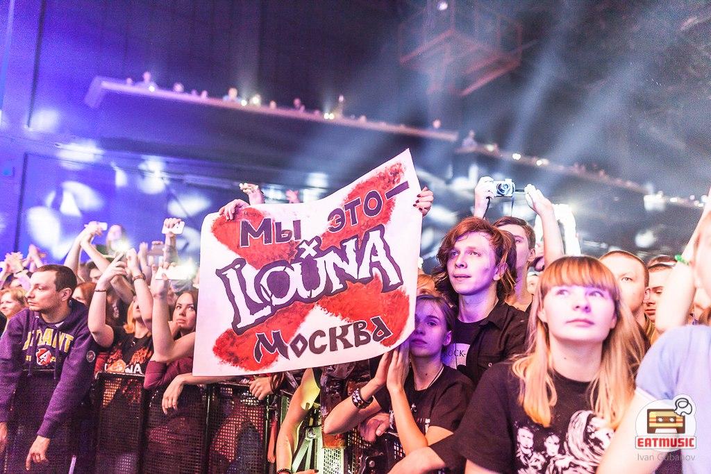 Дивный новый мир: концерт группы LOUNA в STADIUM Иван Губанов