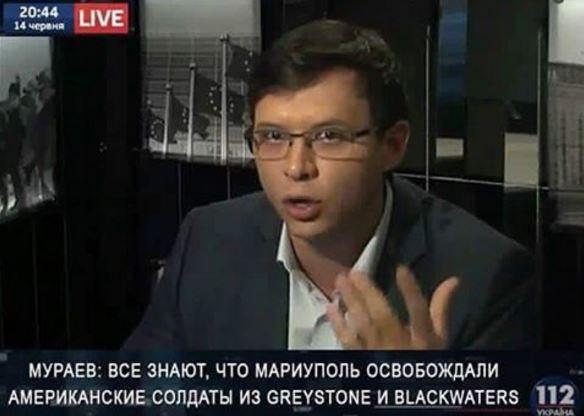 Глава СБУ Грицак: Я против создания частных армий и людей с оружием вне фронта - Цензор.НЕТ 2693