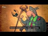 Білоруська пісня про Сергія Жадана :-)