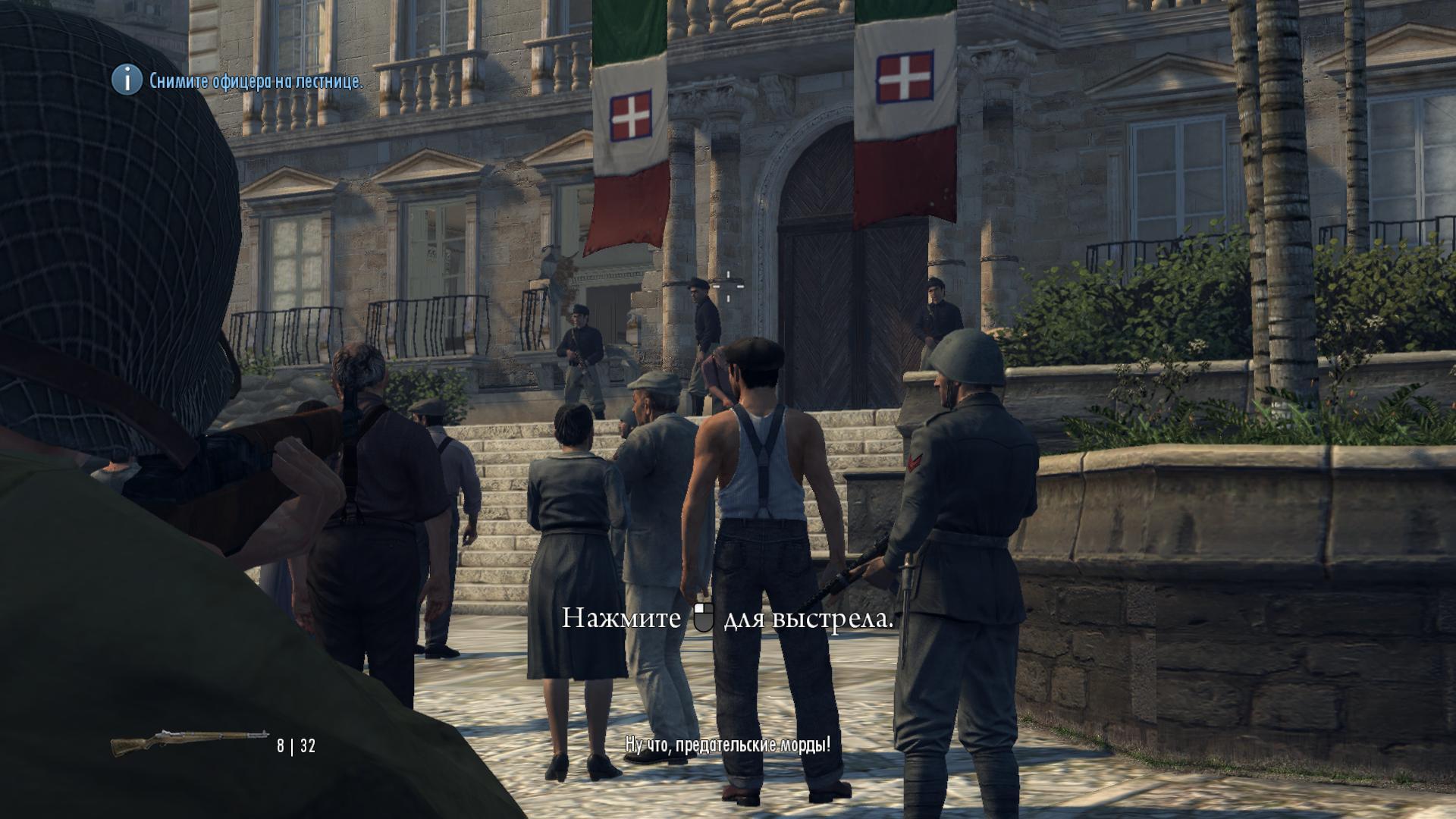 Mafia II - Расширенное издание (2010) PC - Скриншот 3
