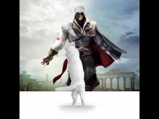Красная точка Assassin's Creed - Tom Clancy's Ghost Recon WildLands
