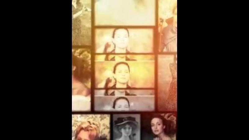 Институт благородных девиц. Ролевая.