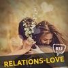 Relations-Love.ru: Руководства по отношениям