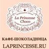 La Princesse Choco