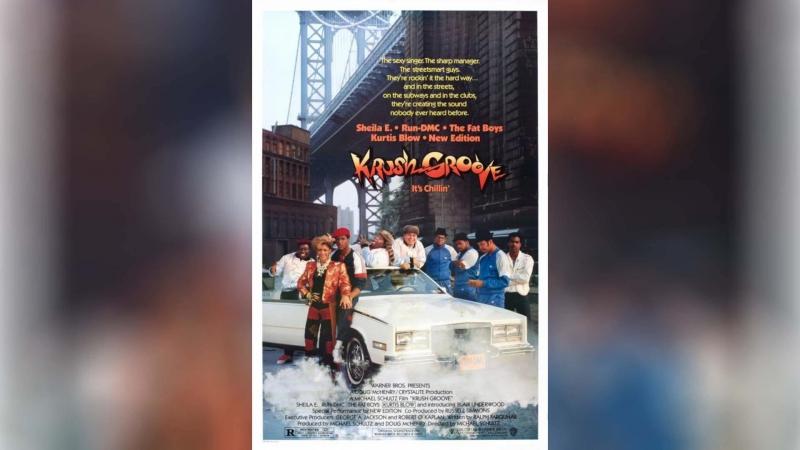 Конфликт путей (1985)   Krush Groove
