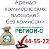 Бизнес Недвижимость Архангельска