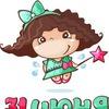 31 июня: детские праздники, аниматоры, клоуны