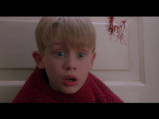 Один дома с кровью (часть 2)