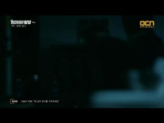Вампир детектив 01 серия