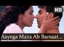 Aayega Maza Ab Barsaat Ka Andaaz Songs Akshay Kumar Priyanka Chopra Alka Yagnik Filmigaane