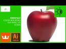 Ep.3 Color Adjusting Live Effect vs Filters | PHANTASM v3