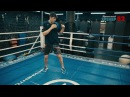 Передвижения в боксе