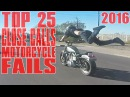 TOP 25 CLOSE CALLS Motorcycle FAIL Compilation 2016 Best EPIC FAILS Street Bike SAVES Caught On Tape