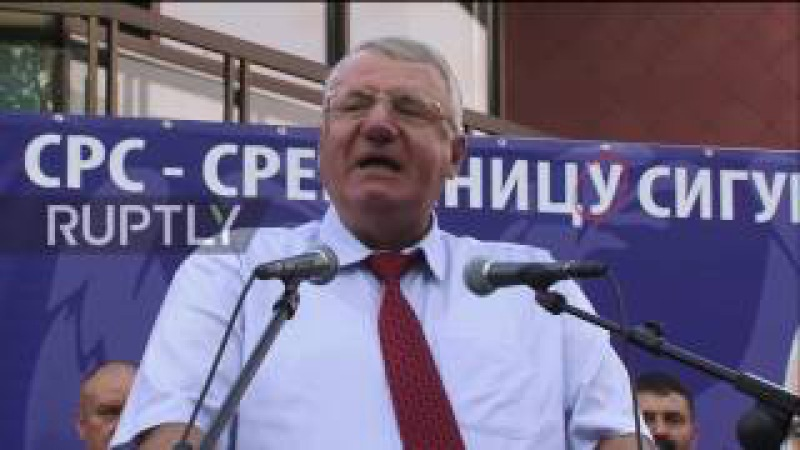 Serbia Radical Partys Seselj rallies supporters ahead of Republika Srpska referendum