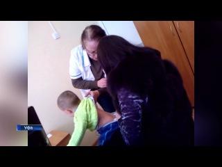 В Уфе няня избивала малыша