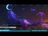 Electro House Danny Avila - Poseidon (Kyco Remix) Free Download
