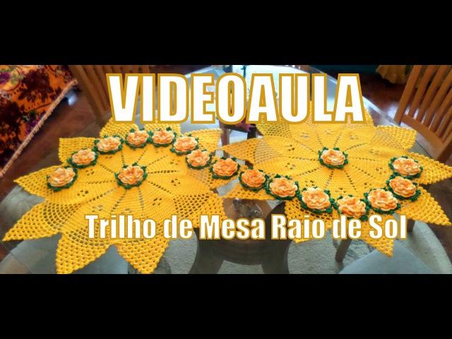Trilho de Mesa Raio de Sol - Diandra Schmidt Rosa