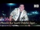 Phoolo Ka Yaaro Dekho Jigar HD Swarg Yahan Narak Yahan Mithun Chakraborty Shilpa Shirodkar