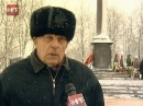Годовщина освобождения Великого Новгорода
