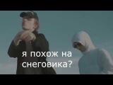 ПАРЕНЬ ИЗ КЛИПА ФАРАОНА ( 5 минут назад )