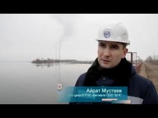 Уровень Кармановского водохранилища не превышает критическую отметку