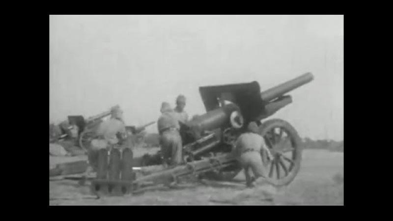 [日本軍] 榴弾砲・カノン砲 WW2 Japanese HowitzerCannon