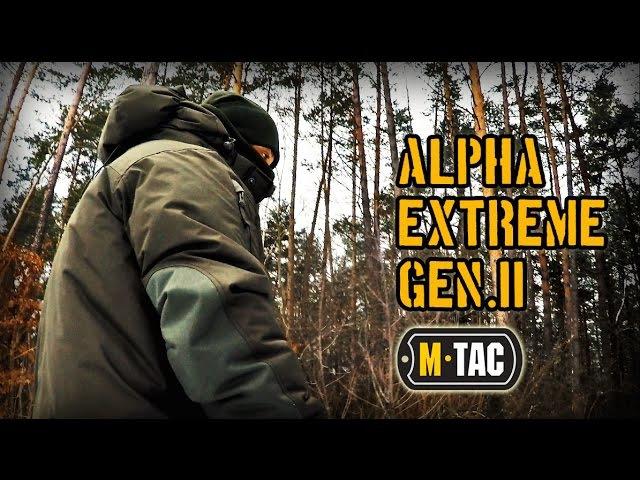 Самая теплая куртка ALPHA EXTREME от бренда М тас