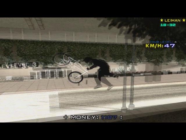 [GTA SA:MP] LeimaN Drift DM server
