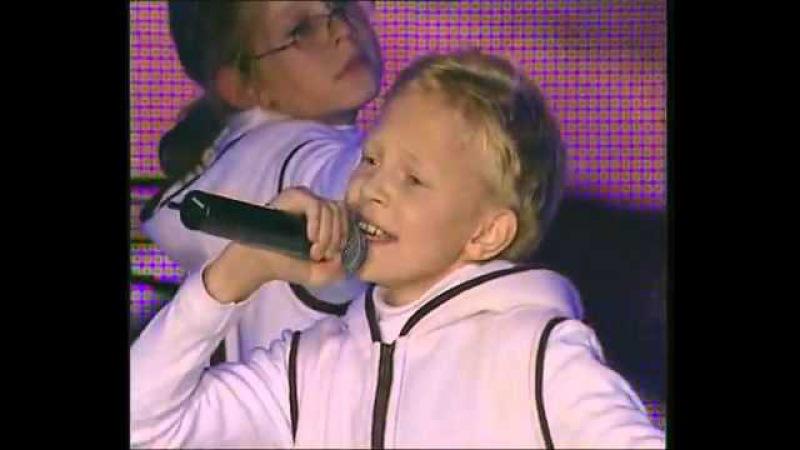 открытий детского евровидения 2009 юра демидович волшебный кролик беларусь