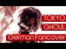 Tokyo Ghoul Unravel FULL German Fancover