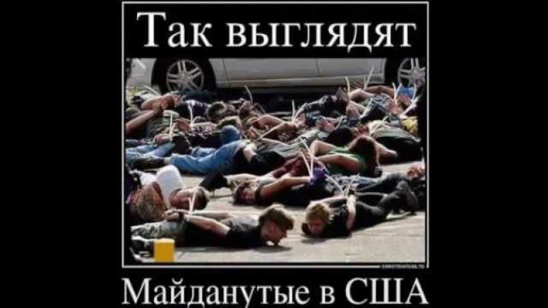 Киевская Русь - это Украина, а Россия просто украла это название. Бред свидомого укра в рации Zello.